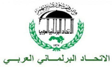 رئیس مجلس شورای سعودی جائزه بهترین رئیس پارلمان عربی را کسب کرد