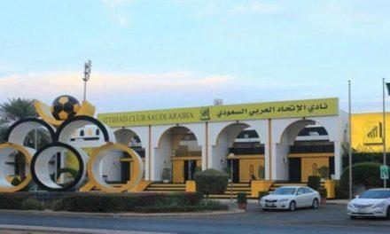 الاتحاد با شعار «بقا برای اصلح» به استقبال نقل و انتقالات زمستانی می رود