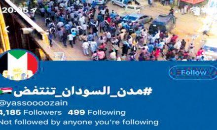 شبکههای اجتماعی در سودان از دسترس کاربران خارج شدند