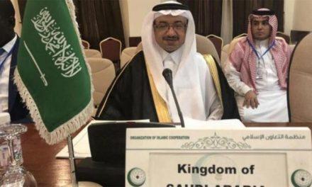 سعودی: قانون اسرائیل «کشور یهود» باطل، نژادپرستانه و غیرقانونی است