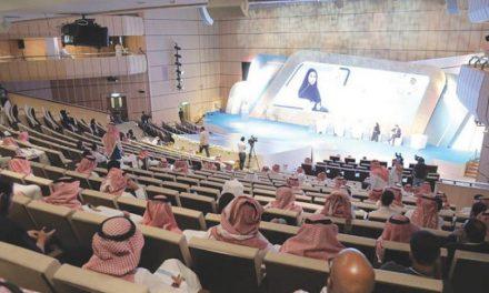 سعودی ۱۰۰ کارخانه برای انقلاب صنعتی چهارم تأسیس میکند