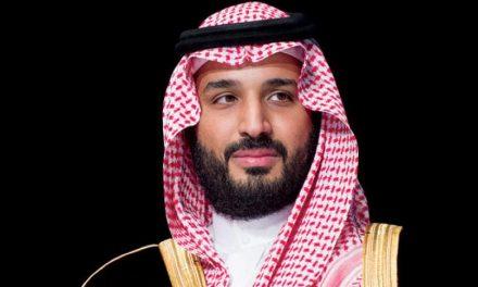 ولیعهد سعودی برنامهٔ «توسعهٔ صنعت ملی و خدمات لجیستیک» را کلید میزند