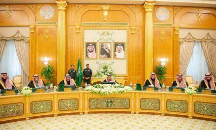 تشکیل اولین جلسه ۲۰۱۹ شورای وزیران سعودی به ریاست خادم حرمین