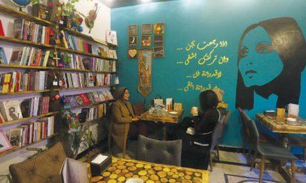کافه کتاب فیروز در بصره، بیان نرم دلتنگی برای بلاد شام