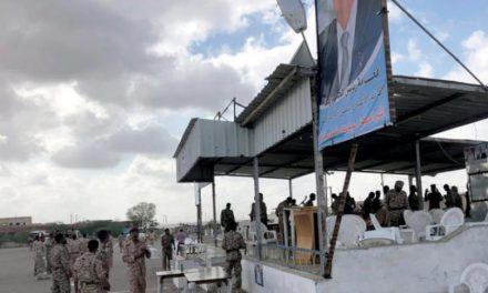 ائتلاف عربی شبکه ارتباطات نظامی حوثیها را نابود کرد