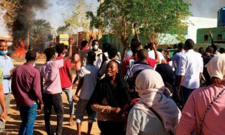 گسترش دامنهٔ اعتراضات سودان و اعتراض به نیروی امنیتی به دلیل استفاده از قدرت