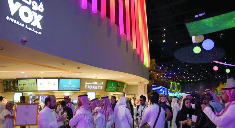 افتتاح اولین سالن سینما در شهر جده در فوریه