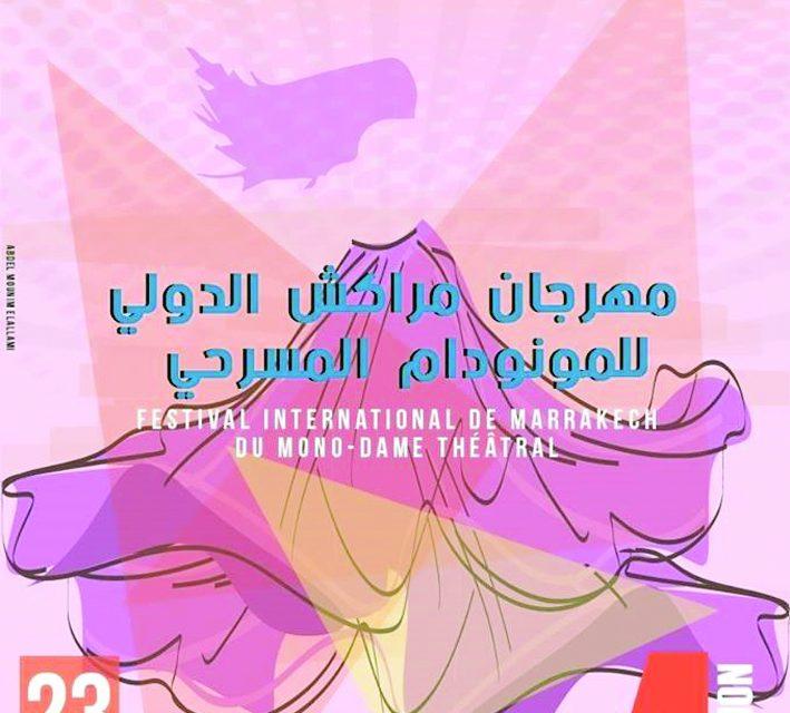 برگزاری چهارمین دوره جشنواره بینالمللی تئاتر مونودرام مراکش