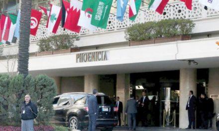 نمایندهٔ «المستقبل» از تظاهرات همزمان با نشست سران عرب انتقاد کرد