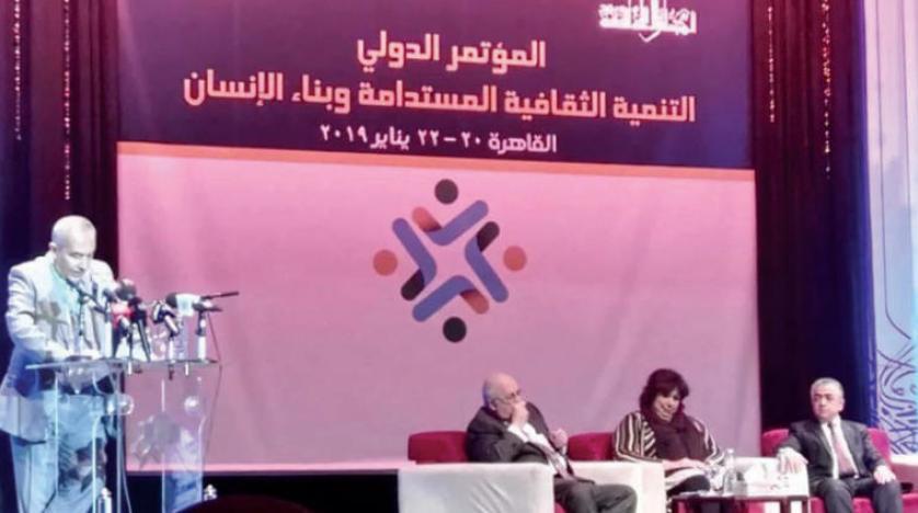 آغاز نشست توسعهٔ فرهنگی پایدار با حضور ۱۷ کشور در مصر