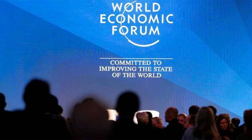 سعودی و «داووس» تفاهمنامه ای برای راه اندازی مرکز انقلاب صنعتی چهارم امضا کردند