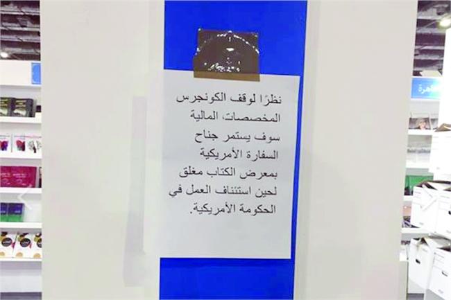 کتاب بنیادگذار «اخوان المسلمین» در قاهره توقیف شد
