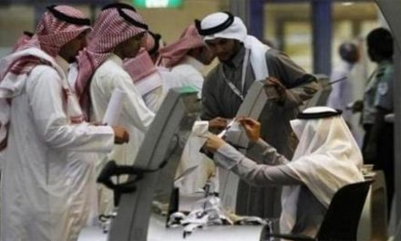 کاهش ۱۲٫۸ درصدی نرخ بیکاری در سعودی