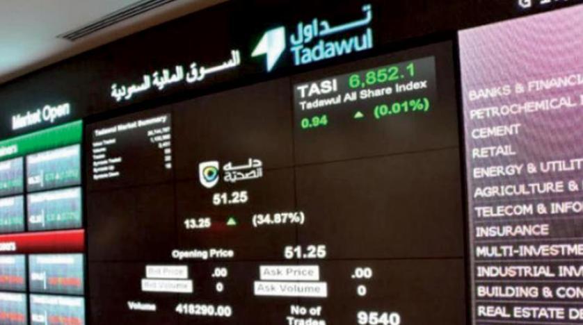 راهاندازی شاخص «ام تی ۳۰» برای بزرگترین شرکتهای بازار مالی سعودی