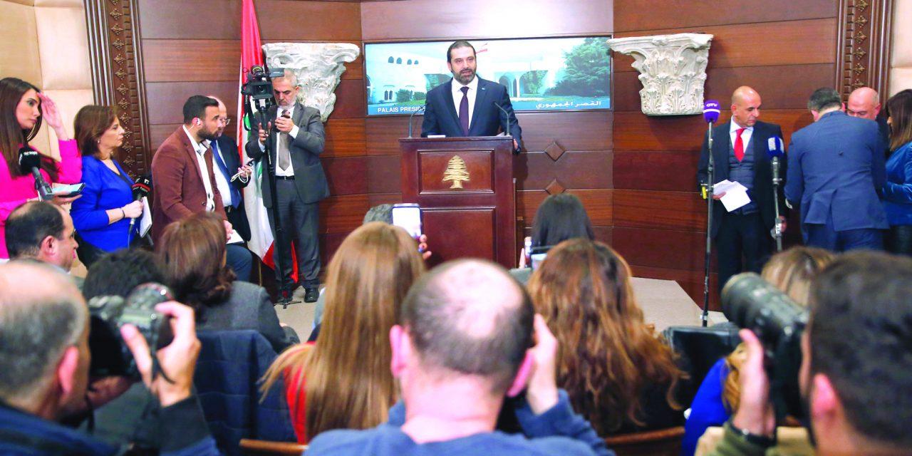 حریری از دولت جدید لبنان رونمایی کرد؛ سرمایهگذاری خارجی در گرو اصلاحات