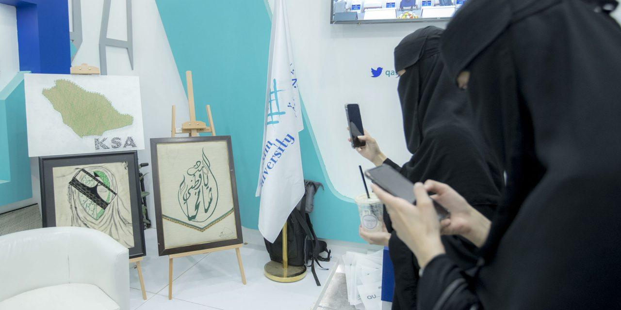 پایهگذاری طرحهای سرمایهگذاری مبتکرانه توسط زنان سعودی