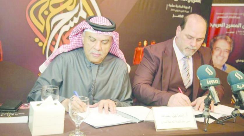 کمیته عربی تئاتر از آغاز جشنواره تئاتر ملی عراق خبر داد