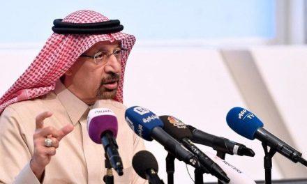 ذخایر نفت و گاز سعودی افزایش یافت