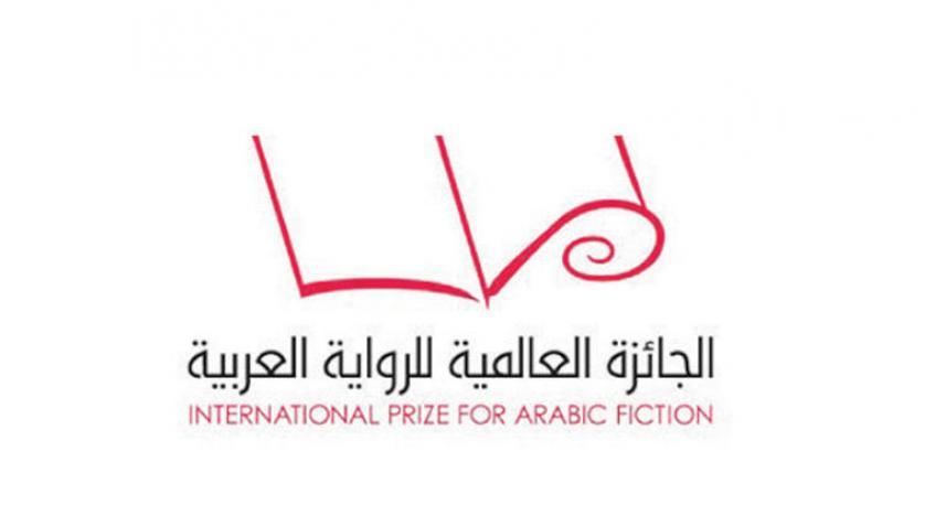 نام نویسندگان جدید در فهرست بلند جایزه  جهانی رمان عربی