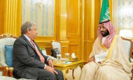 تماس تلفنی گوتریش با ولیعهد سعودی