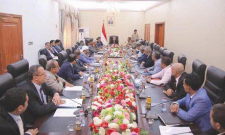 دولت یمن بر جلوگیری از کارشکنی حوثیها در الحدیده تاکید کرد