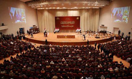 عراق: تصویب بودجه ۱۱۱ میلیارد دلاری در سال ۲۰۱۹