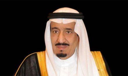 ۱۰۶ میلیارد دلار در نتیجۀ تحقیقات فساد مالی به خزانۀ دولت سعودی بازگشت