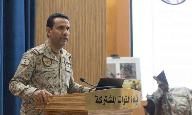 «بازدارندگی جدی» در انتظار حوثیها… یک «پهباد» ایرانی در أبها هدف قرار گرفت
