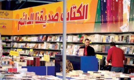 نمایشگاههای کتاب میان فرهنگ و فروش و فلکلور