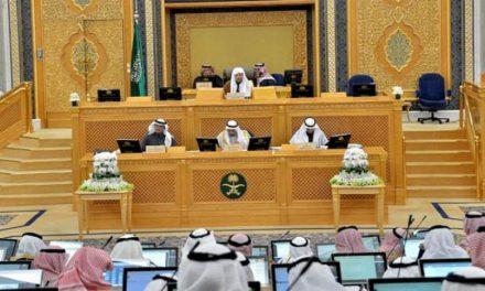 ازدواج زیر ۱۵ سال در سعودی ممنوع شد