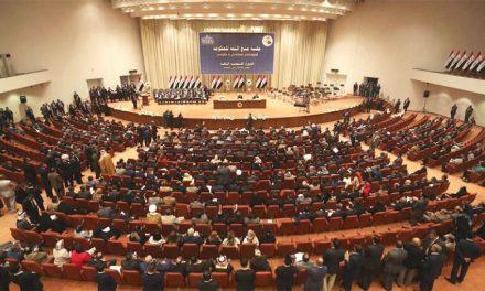 اختلاف در پارلمان عراق بر سر لایحه بودجه فدرال