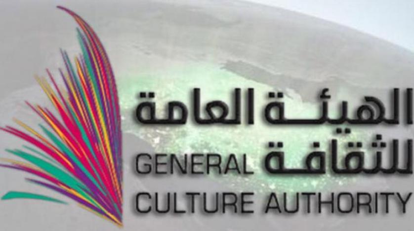 ریاض میزبان همایش ابداع فرهنگی خلیجی-بریتانیایی