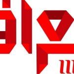 واهمهٔ محافل نزدیک به ایران از راه اندازی کانال «mbc» عراق