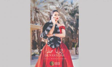 فیلم سعودی برنده جایزه جشنواره «ساندنس» آمریکا