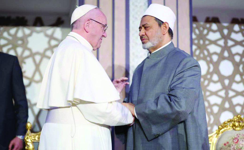 پاپ واتیکان امروز به امارات سفر میکند