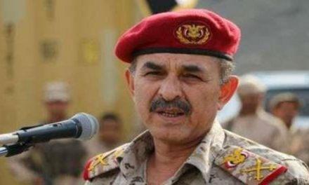 جانشین رئیس ستاد مشترک ارتش یمن درگذشت