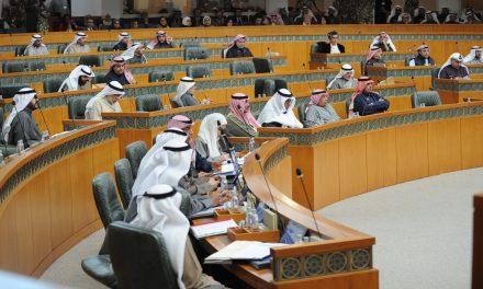 کویت: سلب عضویت از دو نماینده محکوم به زندان