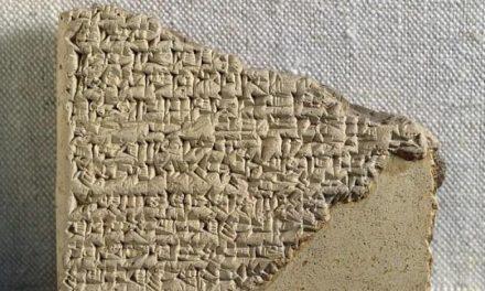 لوح های خط میخی از رازهای پزشکی بابلیان پرده برداشتند