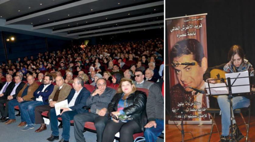 بزرگداشت ۴۴مین سالگرد درگذشت فرید الاطرش با صدای سندی لطی