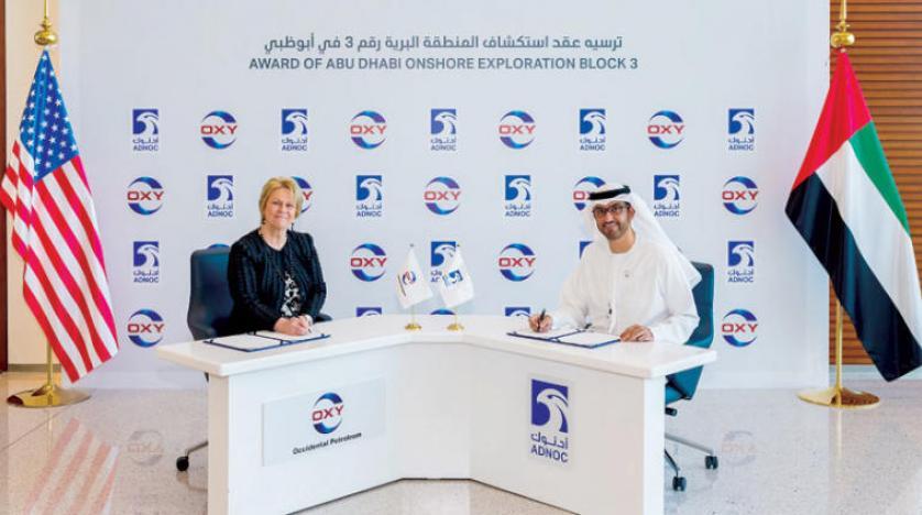 امضای توافقنامهٔ همکاری میان «آدنوک» و «اکسیدنتال پترولیوم»